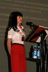 Ольга Александровна Ланберг